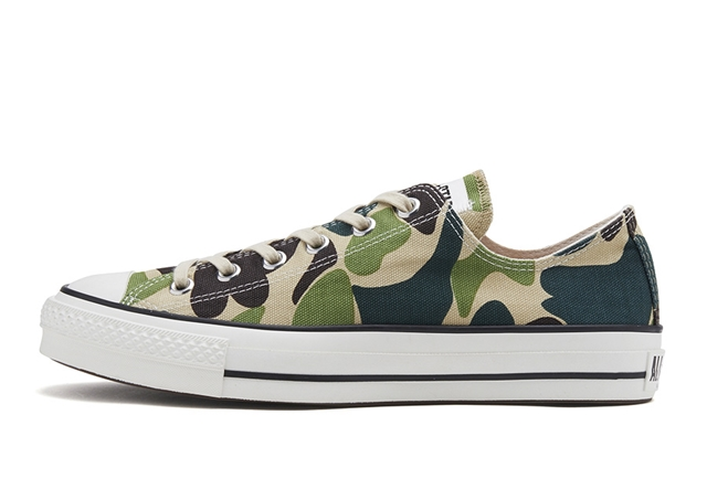 ALL STAR J 83CAMO OX