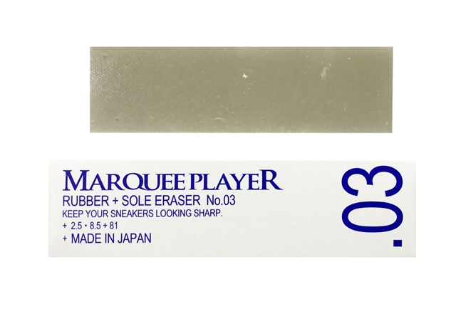Rubber + Sole Eraser No03