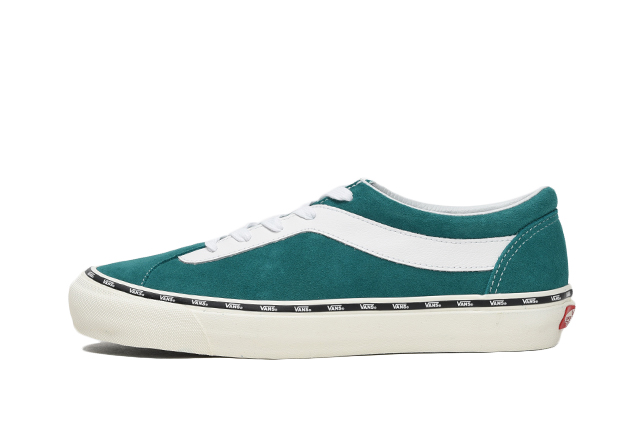 (New Issue) Quetzal Green/True White