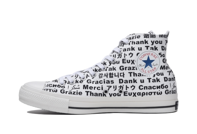 ALL STAR 100 MULTILINGUAL HI