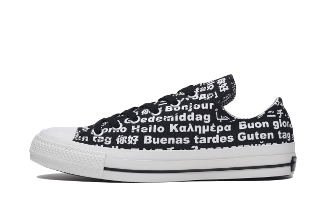 ALL STAR 100 MULTILINGUAL OX