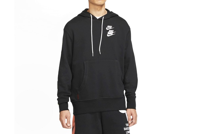 NSW WORLD TOUR PULLOVER HOODIE