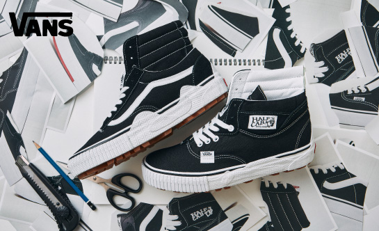 VANS CUT AND PASTE PACK