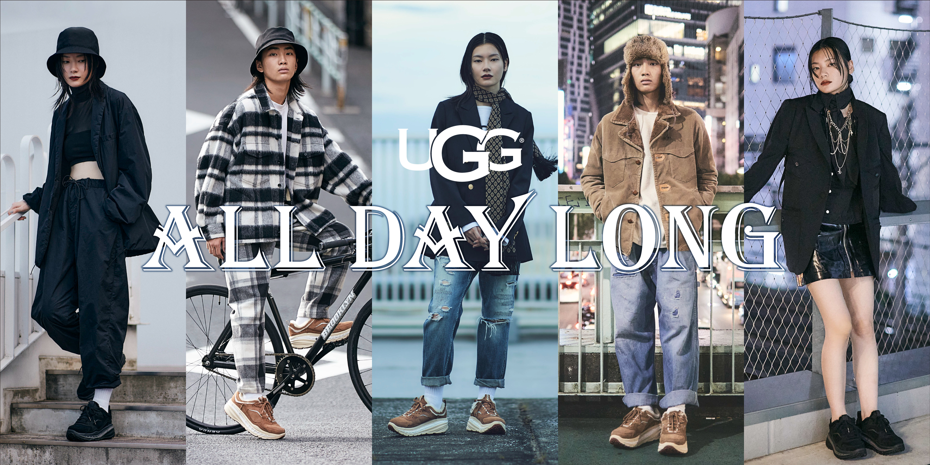 UGG ALL DAY LONG
