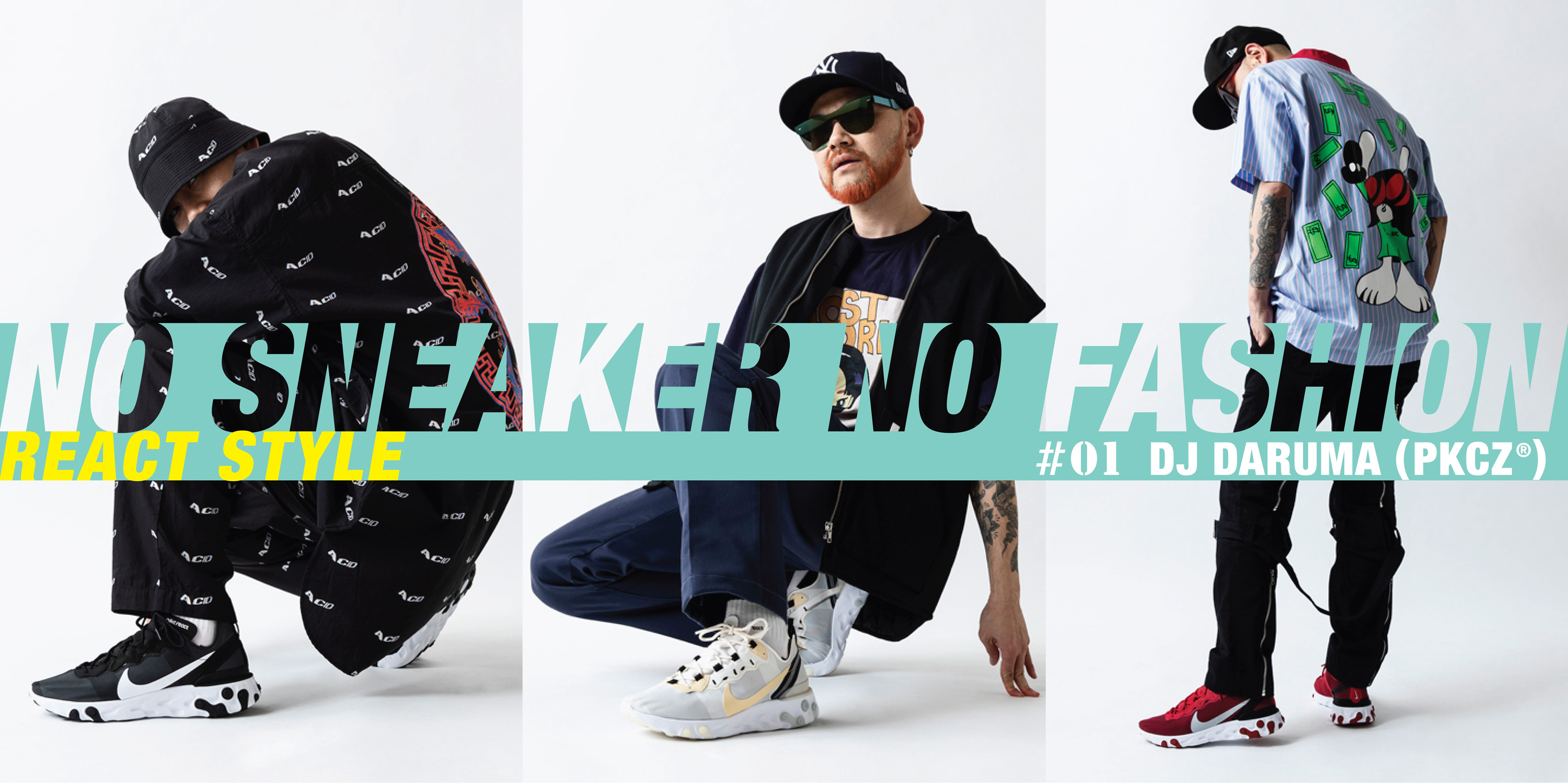 NO SNEAKER NO FASHION